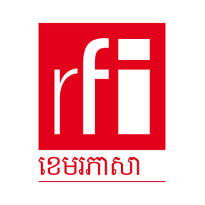 Radio Radio France Internationale (RFI) Khmer