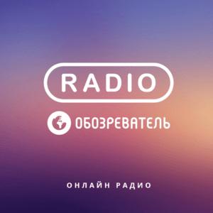 Radio Radio Obozrevatel Ukrainian Hit