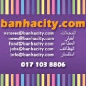 Radio Banha City Radio
