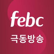 Radio FEBC FM