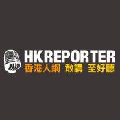 Radio Hong Kong Reporter