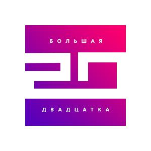 Radio Hit FM Top 20 - ХИТ FM Большая 20-ка