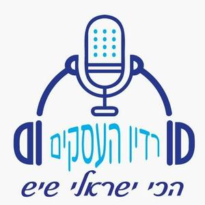 Radio Israeli voice radio