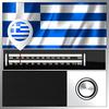 Greek World Radio