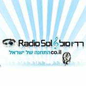 Radio Radio Sol