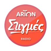 Radio Arion Stigmes