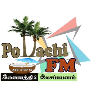 Radio Pollachi FM