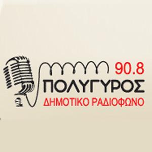 Radio Dimotiko Poligiroy 90.8 FM