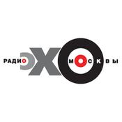 Radio Echo of Moscow - Зхо Москвы