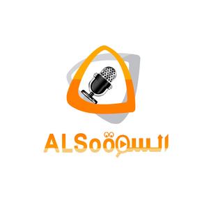 Radio Radio Alsooq FM