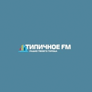 Radio ТИПИЧНОЕ FM - Tip FM