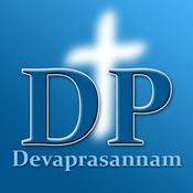 Radio Devaprasannam