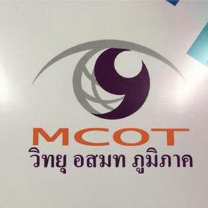 Radio MCOT Yala