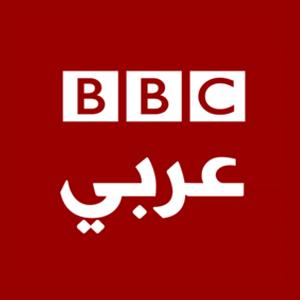 BBC World Service Arabic 90.3 FM