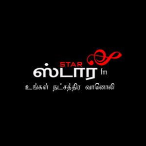 Star FM - Tamil Radio