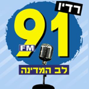 Radio 91 FM Lev Ha'medina